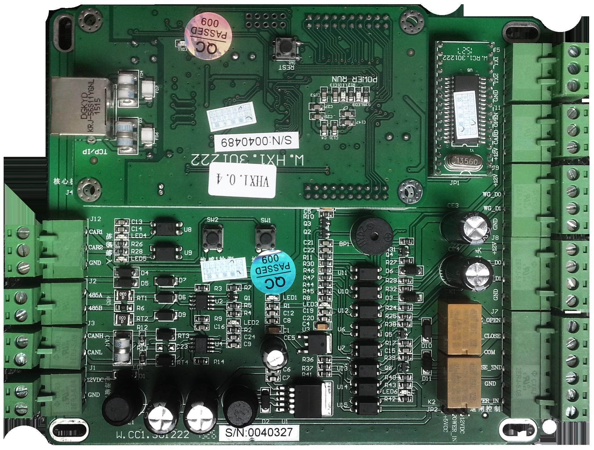 场控制器,是bosk智能停车场系统的核心硬件产品,采用32位arm处理器